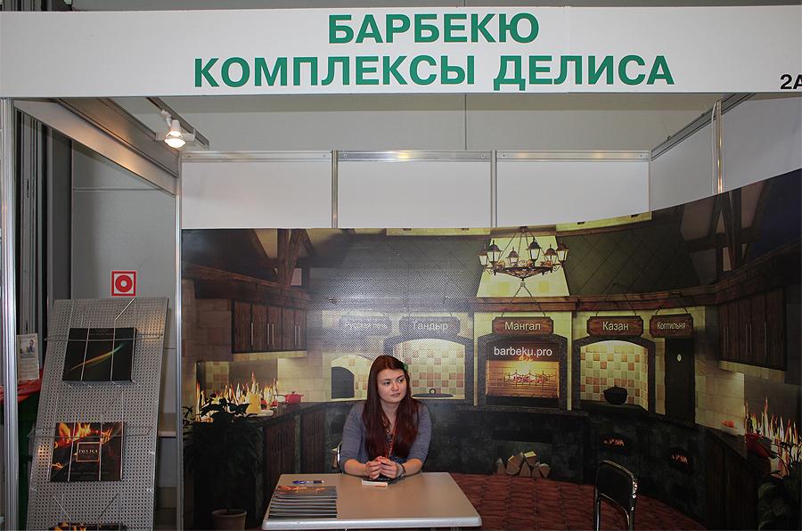 Барбекю экспо 2015 узкие камины электрические