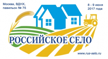 logo_forum_rossijskoe_selo_nepolnoe