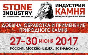 335x212_stone-industry