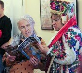 Журнал Новая Деревня